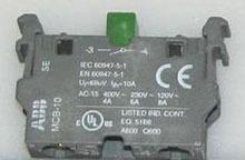 MCB-10 ABB 1 NO CONTACT BLOCK RPLS SK-616-001-A