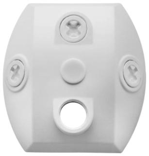 CU4W RAB UNIVERSAL MOUNTING PLATE WHITE 01981393449