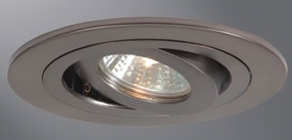 Low Voltage Recessed Downlighting Trim
