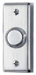 PB69LSN NUTONE SATIN NICKEL BUTTON