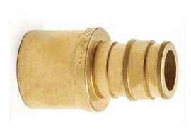 "1-1/4"" Brass Transition Straight Adapter - ProPEX, PEX x Copper"