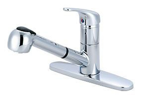 Kitchen Faucet with Pull-Out Spout & Single Lever Handle - ELITE, PVD Polished Chrome, Deck Mount, 2 GPM