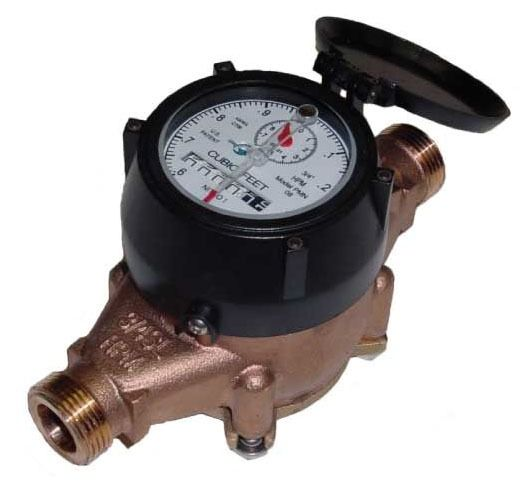 Magnetic Drive Multi-Jet Water Meter, Brass Alloy