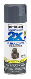 Gloss Dark Gray 2X Spray Paint 12oz