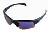 Safety Glasses-Contra Black Blue Mirror - Safety Products